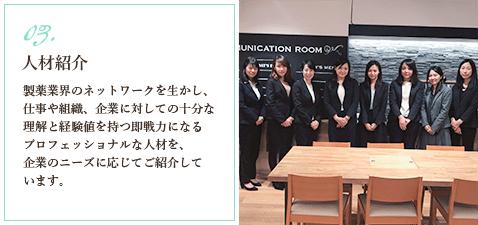 フラームジャパン代表飯嶋真美の女性活躍推進支援について