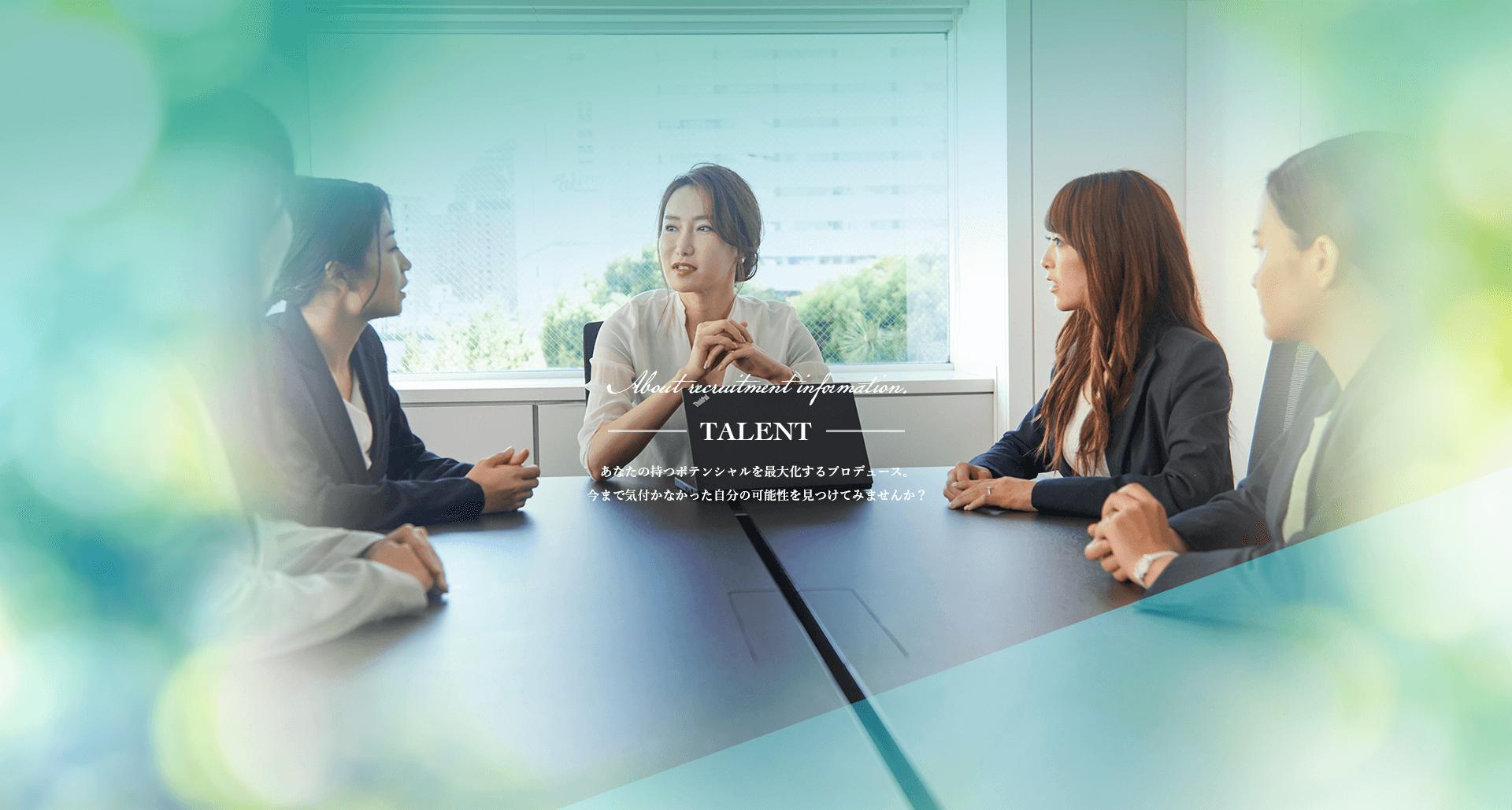 女性MRコンサルのフラームジャパンのメンバー募集
