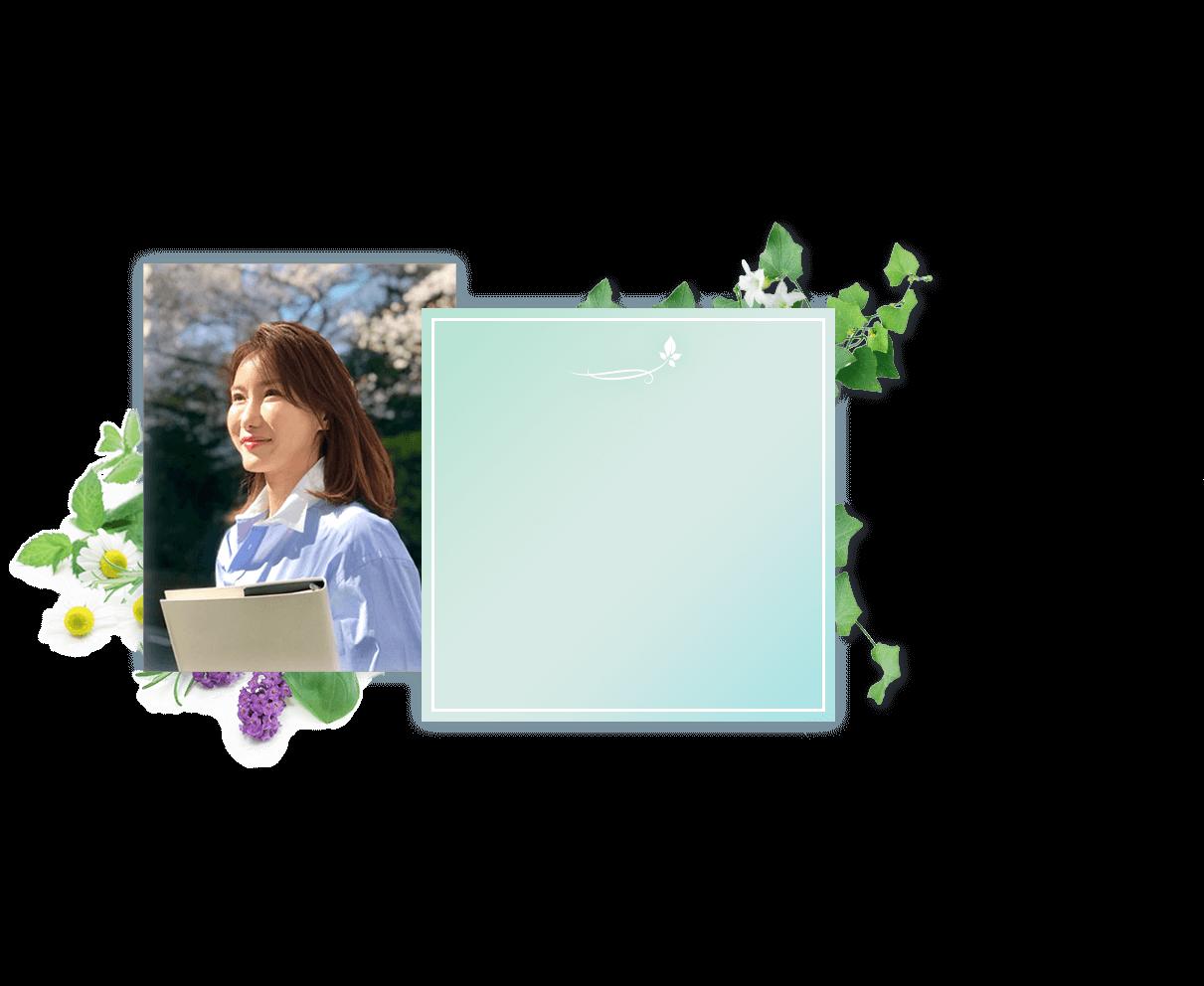 女性MRコンサルのフラームジャパンの代表飯嶋真美の写真