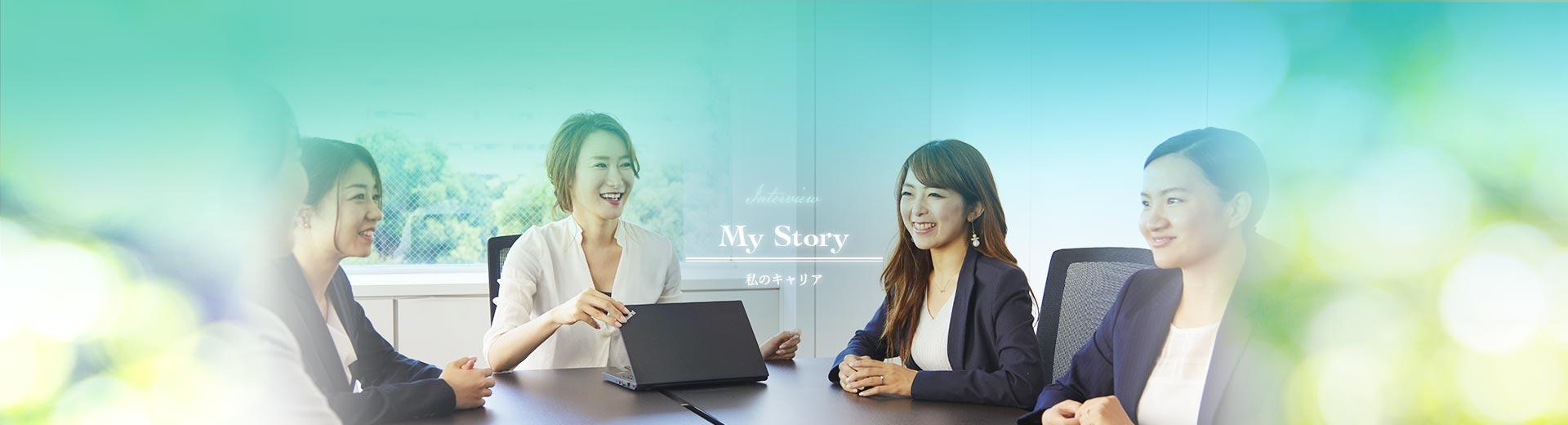女性MRコンサルのフラームジャパンをご利用された方のマイストーリー
