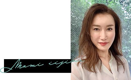 フラームジャパン株式会社 代表取締役社長 飯嶋 真美