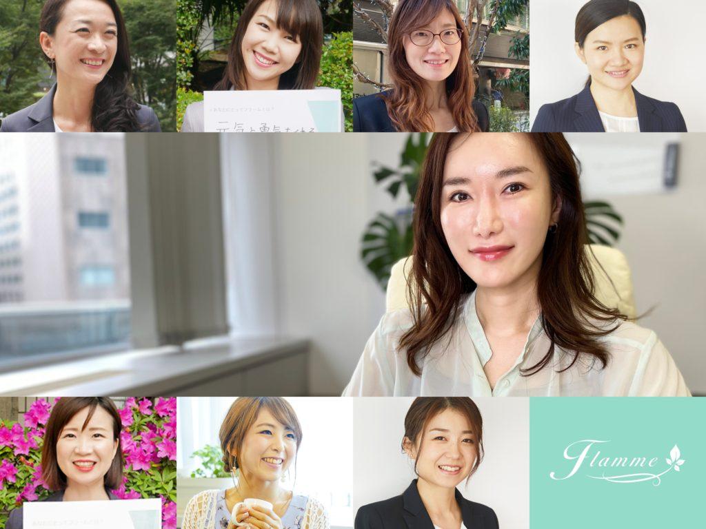 フラームジャパンはキャリア相談を実施しております。